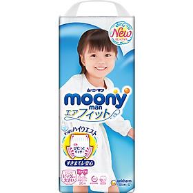 Tã Quần Cao Cấp Moony Nhật Bản Bé Gái XXL26 (26 Miếng)