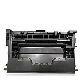 Hộp mực in CF 237A (37A) dùng cho máy in HP LaserJet M607n, M607dn, M608n, M608dn, M608x, M609dn - Laser torner cartridge đen trắng tương thích / thay thế