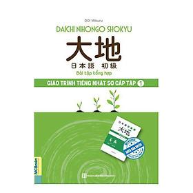 Giáo Trình Tiếng Nhật Daichi Sơ Cấp 1 – Bài Tập Tổng Hợp (Tặng Thẻ Flashcard Học Từ Vựng Kanji) (Học Kèm App: MCBooks Application)