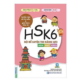 Bộ Đề Luyện Thi Năng Lực Hán Ngữ HSK 6 - Tuyển Tập Đề Thi Mẫu Và Giải Thích Đáp Án (Tặng kèm Bookmark PL)