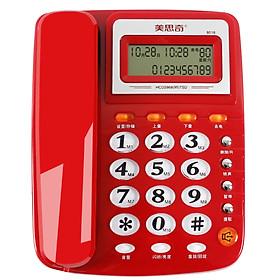 Điện Thoại Bàn Có Dây Maxi MSQ 8018 HCD2968TSD