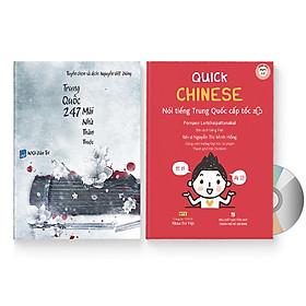Combo 2 sách: Quick Chinese – Nói tiếng Trung Quốc cấp tốc (Trung – Pinyin – Việt) (Có Audio, CD nghe)  + Trung Quốc 247: Mái Nhà Thân Thuộc (Trung – Pinyin – Việt, Có Audio) + DVD quà tặng