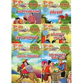 Bộ Truyện Cổ Tích Việt Nam Đặc Sắc (Bộ 6 Cuốn) - Tủ Sách Phát Triển Ngôn Ngữ Tiếng Việt