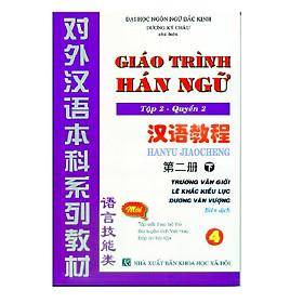 Hình đại diện sản phẩm Giáo Trình Hán Ngữ Tập 2 _ Quyển 2