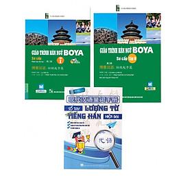 Combo Trọn Bộ Giáo Trình Hán Ngữ Boya Sơ Cấp tâp 1 và tập 2 Tái Bản Kèm app Mcbooks  ( tặng Kèm Sổ Tay Lượng Từ Tiếng Hán )