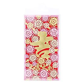 Hình đại diện sản phẩm Lì Xì Hộp Đỏ Lớn 3 Bao - Giao Mẫu Ngẫu Nhiên