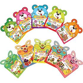 Combo 10 Cuốn: Bé Tô Màu - Thỏ Con - Gấu Con Khéo Tay (Tái Bản)