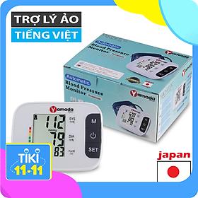 Máy đo huyết áp bắp tay điện tử Yamada Nhật Bản - công nghệ Assistant+ giọng nói tiếng Việt, đọc kết quả, cảnh báo nhịp tim Heart Link, thiết kế cao cấp