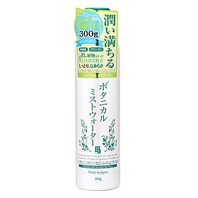 Xịt khoáng dưỡng da cấp nước cấp khoáng nuôi dưỡng da Platinum Lable Nhật bản ( ĐỦ MÀU)