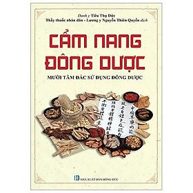 Cẩm Nang Đông Dược