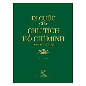 Di Chúc Của Chủ Tịch Hồ Chí Minh (Tái Bản)