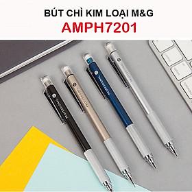 Bút chì cho kỹ thuật vẽ thân kim loại M&G AMPH7201 | AMPH7202 (ngòi 0,7mm)