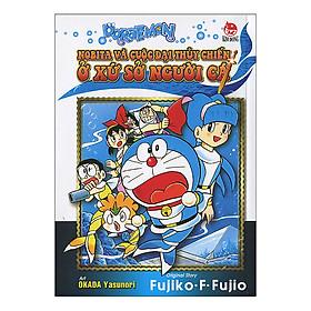 Doraemon: Nobita và cuộc đại thuỷ chiến ở xứ sở Người Cá (Tái Bản 2019)