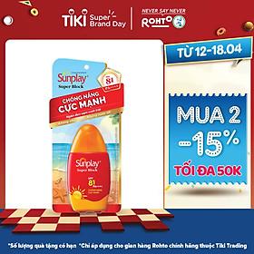 Sữa Chống Nắng Sunplay Cực Mạnh Sunplay Super Block SPF 81, PA++++ (30g)