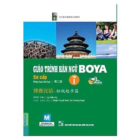 Giáo Trình Hán Ngữ Boya Sơ Cấp I ( Kèm CD - Hoặc dùng App)