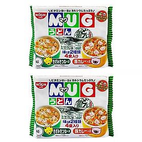 Combo 2 Gói Mì ăn dặm cho trẻ trên 1 tuổi Nissin MUG Cup Noodle 96g (Gói trắng, 2 hương vị)