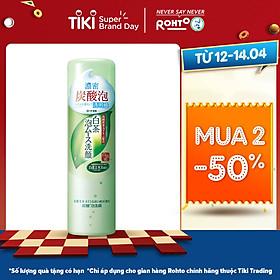 Bọt Rửa Mặt Trà Trắng Shirochasou White Tea Foaming Wash (150g)