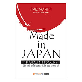Made In Japan (Tái Bản 2018)