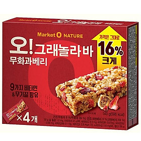 ORION Oh Granola Bar with Fig Berry 120g
