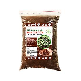 Mụn xơ dừa xay nhuyễn 1 KG-Giúp cải tạo đất, làm đất tơi xốp, thông thoáng, giữ chất dinh dưỡng cho cây trồng