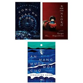 Combo Truyện Trinh Thám: Bí Mật Của Naoko + Án Mạng Mười Một Chữ + Vòng Đu Quay Đêm (Bộ 3 Sách Phá Án, Kinh Dị Hay)