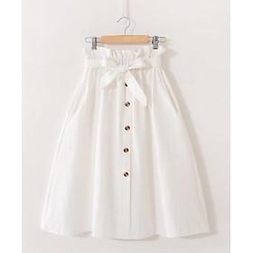 Chân váy nữ thời trang chữ A đính cúc kèm dây đai thắt nơ vải kaki cao cấp free size VAY05