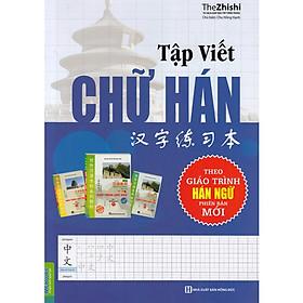 Tập Viết Chữ Hán - Biên Soạn Theo GTHN Phiên Bản Mới( tặng kèm bookmark ngẫu nhiên)