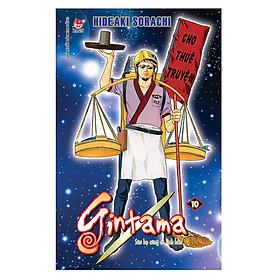 Gintama (Tái Bản) – Tập 10