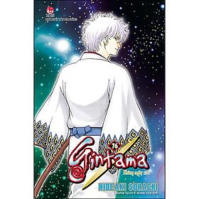 Gintama Tập 76: Những Ngày Xưa