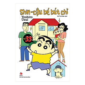 Shin - Cậu Bé Bút Chì Tập 33 (Tái Bản 2019)