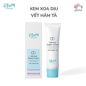 Kem hăm tã Goongbe Calming Diaper Cream 50ml