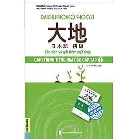 Giáo Trình Tiếng Nhật Daichi Sơ Cấp 1 – Bản Dịch Và Giải Thích Ngữ Pháp (Tặng Thẻ Flashcard Học Từ Vựng Kanji) (Học Kèm App: MCBooks Application)