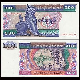 Tiền xưa thế giới 100 kyats Myanmar sưu tầm