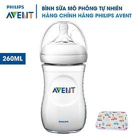 Bình sữa Avent cho bé 260ml. Bình Sữa Mô Phỏng Tự Nhiên Philips Avent. Tặng kèm tấm lót chống thấm cho bé.
