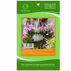 Combo 2 gói Hạt giống hoa Dạ Yến thảo 20 Hạt