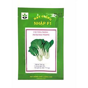 Hạt giống cải bẹ trắng 15 gram