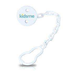 Dây Giữ Túi Nhai Và Ti Ngậm Logo Kidsme Pacifier Holder Từ Anh Quốc Cho Bé Trên 4 Tháng Tuổi