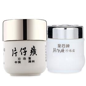 Hình đại diện sản phẩm Kem dưỡng da giữ ẩm ngọc trai ngày và đêm Pien Tze Huang