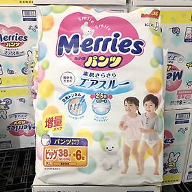 Bỉm quần Merries nội địa Nhật size XL 38+6 miếng-0