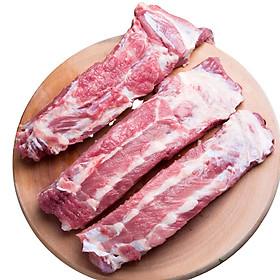 [Chỉ giao HCM] - Sườn non heo nhập - Short Rib Bone In Pork - 500gram