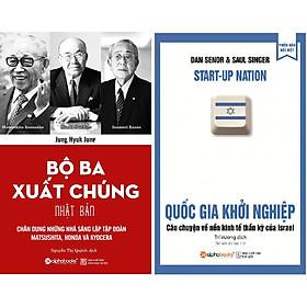 Câu Chuyện Khởi Nghiệp ( Bộ Ba Xuất Chúng Nhật Bản + Quốc Gia Khởi Nghiệp ) tặng kèm bookmark Sáng Tạo