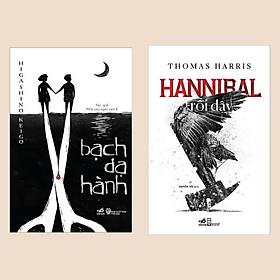 Biểu đồ lịch sử biến động giá bán Combo Truyện Trinh Thám Kinh Dị: Hannibal Trỗi Dậy + Bạch Dạ Hành (Top Sách Bán Chạy / Sách Văn Học Hay)