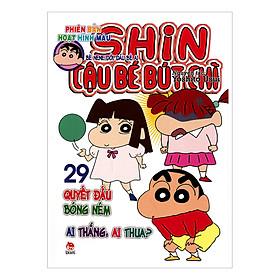 Shin Cậu Bé Bút Chì - Phiên Bản Hoạt Hình Màu: Bé Nene Đối Đầu Bé Ai Tập 29 (Tái Bản)