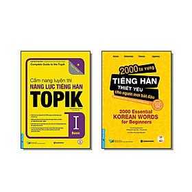Tài liệu luyện thị TOPIK hiệu quả nhất (Cẩm nang luyện thi năng lực tiếng hàn TOPIK I Basic + 2000 từ vựng tiếng hàn thiết yếu cho người mới bắt đầu)