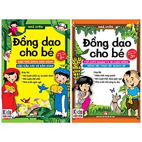 Combo sách Đồng dao cho bé - Các trò chơi dân gian - Các câu hát vè dân gian - Thế giới quanh ta và cuộc sống động vật