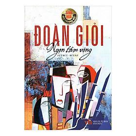 Tinh Hoa Văn Chương Việt: Ngọn Tầm Vông