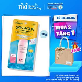 Gel Chống Nắng Dưỡng Da Trắng Mượt Sunplay Skin Aqua Silky White Gel SPF 50 PA+++ (30g)