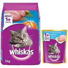 Combo thức ăn cho mèo lớn Whiskas dạng hạt vị cá biển 3kg + Pate mèo lớn vị cá biển 85g