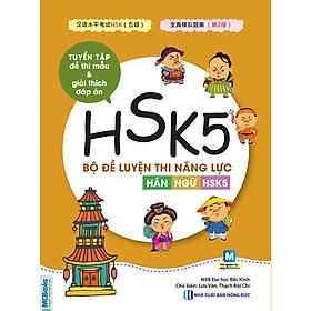 Bộ Đề Luyện Thi Năng Lực Hán Ngữ HSK 5 ( Tuyển Tập Đề Thi Mẫu và Giải Thích Đáp án ) tặng kèm bookmark