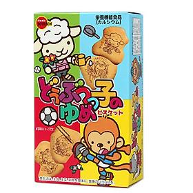 Bánh ăn dặm hình thú Nhật Bản 12 tháng (Tặng trà sữa/cafe)